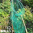 魚取り網-3