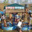 出前型水遊び場