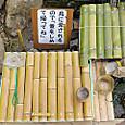 魚掬い場に竹の蓋
