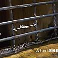排水口スノコ改造