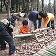 工作体験/竹切り
